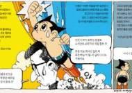 김재훈의 디자인 캐리커처
