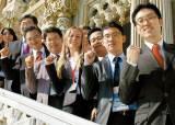 한국, EU의 기술 빗장 '유레카'로 뚫다