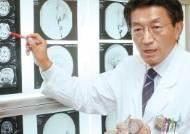 [경희대병원] 모든 환자 눈높이에 맞춘 질환중심 전문센터가 경쟁력