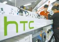 대만 R&D+중국 생산력 날개 단 '차이완(China+Taiwan) 브랜드'
