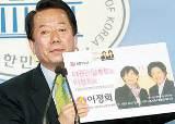 <!HS>야권<!HE> 후보단일화 경선 76곳 내일 결과 발표