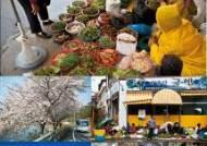 봄나물 파는 할매,어물전 아재,국밥 마는 아짐,구수한 입담은 덤...