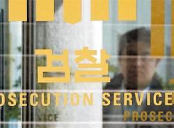 '성추문 <!HS>검사<!HE>' <!HS>뇌물<!HE>수수 혐의로 긴급체포