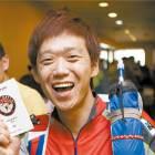 '4대 극지 마라톤' 그랜드슬램 이룬 윤승철