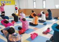 [중앙SUNDAY-서울대 행정대학원 공동기획] 주민건강 챙기니 지역사랑도 쑥 … 두 토끼 잡은 해운대구