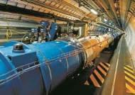 핵심 시설 '중이온가속기' 연구개발도 파행 불가피