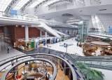 [Biz Report] 공항철도로 도심과 직통 연결 아이스링크, 쇼핑몰에 고객 몰려