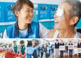 [Biz Report] 김장 1만1111포기 담그고, 안과 의료봉사도