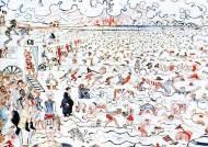[비주얼경제사] 19세기 중반 유럽 중산층, 휴가와 여행의 맛에 빠져들다