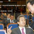 정당 개혁 기대감에 … 국민 73%, 오픈 프라이머리 찬성