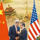 베이징의 케리 국무
