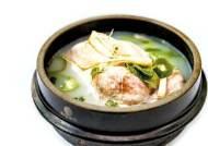 부화 7주된 '웅추' 3시간 3단계 조리 살은 쫄깃쫄깃 국물 맛은 깊고 담백