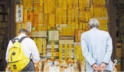 [김언호의 세계 책방 기행] 고서점 170여 곳의 위용 … 진보초는 책의 숲이자 책의 城