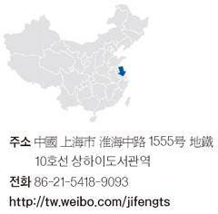 """[김언호의 세계 책방 기행] """"지펑 없는 상하이는 3류 도시"""" 시민 자존심이자 지식 허브"""