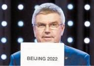 중국 경제, 2022년엔 세계 1위 … 시진핑 '집권 10년' 결산 무대될 듯