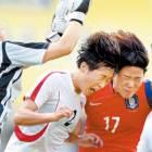 동아시안컵 축구의 남북 자매들