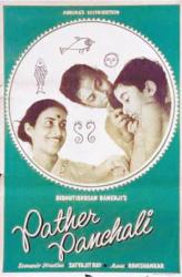 '길의 노래'(1955)