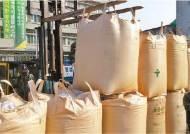 장기적으로 벼 농사 줄이고, 가공용·주정용 쌀 공급 확대