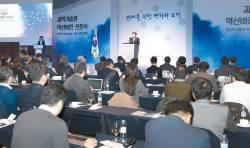 연구 성과 창업·산업화로 직결 한국의 <!HS>스티브<!HE> <!HS>잡스<!HE> 배출에 초점
