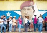 남미 포퓰리즘 좌파정권 무너지자 외국 자본 투자 러시