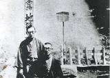 중국 철학과 일본 전통의 융합… '관념의 혁명' 불붙인 신포석