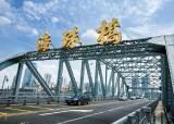[ Life & Culture] 광둥성, 주중 美대사 등 저명 화교 배출, 중국 근대화의 밑거름 제공