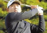 강성훈 '꿈의 타수+1' 60타, 한국인 최저타 기록