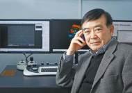 뇌과학 경쟁력, 선진국 반열에 올려놓은 '뇌 탐험가'