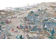 태평천국 진압 '증씨 대머리' 인구 50만명 증발 난징 대학살