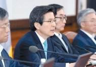 """10명 중 7명 """"20대 국회 재의결 가능"""" … 8명은 """"개정안 합헌"""""""