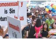 동성애자 아웃 vs 차별 선동 아웃 … 퀴어축제 다른 시선