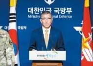'미국 MD에 편입' 아니다 … KAMD는 한국군이 지휘