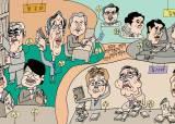김무성·문재인 열공 모드, 안철수는 중국어 과외 시작