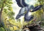 화산 폭발 이은 운석 충돌 '원투 펀치'에 쓰러진 공룡