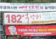 알제리 독립, 직선제 개헌 재미 본 드골도 국민투표로 사임