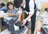 자동차 대리점·미용실·갤러리 … '투표소 찾아 삼만리'