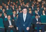 """""""냉전 반공주의, 천민자본주의 넘어설 새 틀 만들어라"""""""
