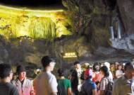 새우젓 저장하던 폐광이 연 142만 명 찾는 관광지로