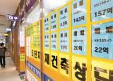 """강남 중개업소 """"매수 문의 뚝 … 거래 절벽 심해질까 걱정"""""""