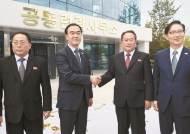 남북 연락사무소 소장, 남측 천해성 북측은 전종수
