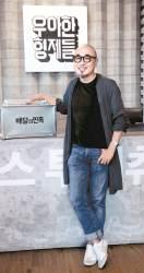 디자이너처럼 보이려 삭발 … 홍석천 등과 '무모한 형제'