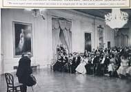 케네디 백악관의 음악회