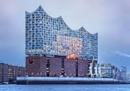 함부르크의 새 명물 콘서트홀, 과연 명불허전