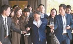 재판거래 의혹 수사, 직권남용 3대 쟁점이 유·무죄 가른다