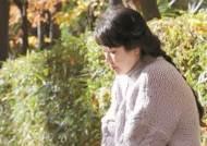 [SUNDAY 탐사] 무혐의 땐 무고죄·명예훼손 부메랑 … 신고했다 낭패 본 피해자들