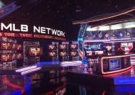 모바일 앱·스튜디오K 대박…MLB 돈줄은 '문어발 콘텐트'
