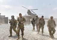 '미국 우선주의' 트럼프, 아프간서도 발 뺄지 고민 중