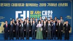 [중앙SUNDAY 편집국장 레터] '강(强)압박 사회'