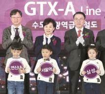 서울 집값 잡을 카드 GTX, 역세권 들썩들썩…'강남불패' 굳어질 수도