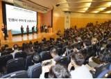 [중앙SUNDAY 편집국장 레터] 한국형 원전 'APR+'의 운명